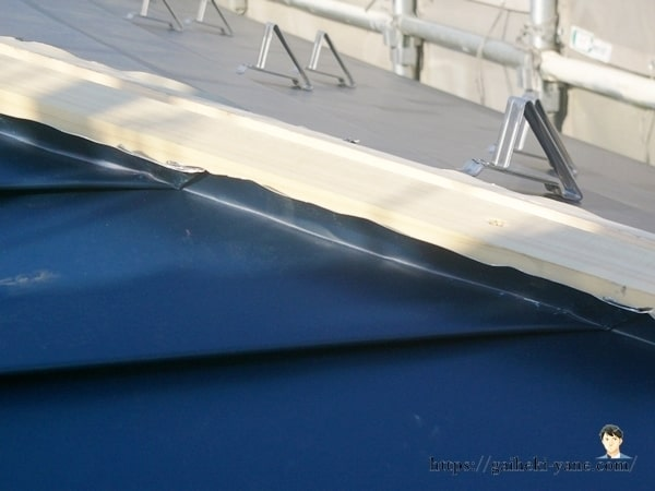 ガルバリウム鋼板の折り込み部分