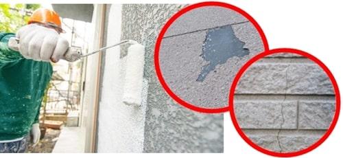 外壁塗装の塗料は「ランク=耐用年数」