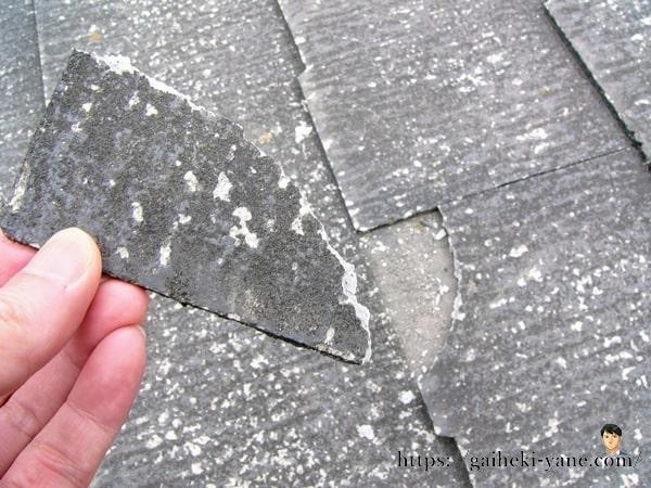 屋根の劣化箇所(欠け)