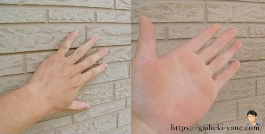 ②外壁を手で触ると白くなる(チョーキング現象)