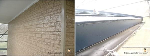2階外壁&軒天下塗りを体験した感想