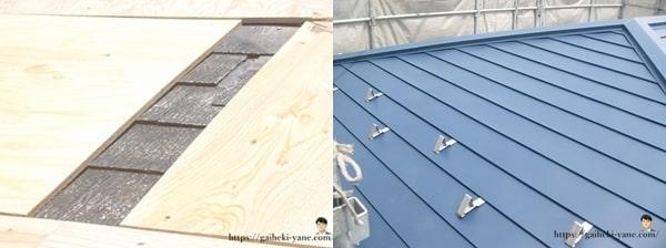 やってわかった屋根カバー工法業者の失敗しない選び方