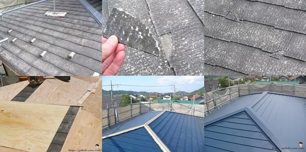 屋根カバー工法をやってわかったまとめ