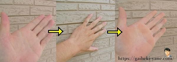 外壁塗装に適した時期(タイミング)