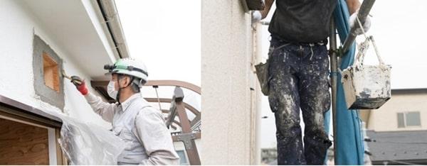 外壁塗装におすすめの塗料