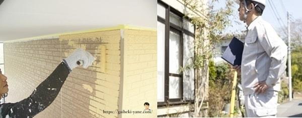 とくに注意!外壁塗装後の乾燥時間