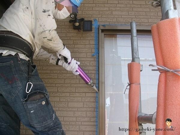 外壁塗装前の下処理