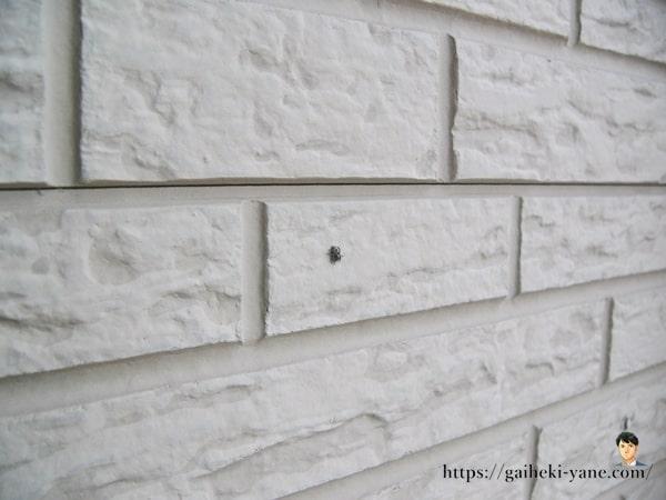 外壁塗装前の高圧洗浄