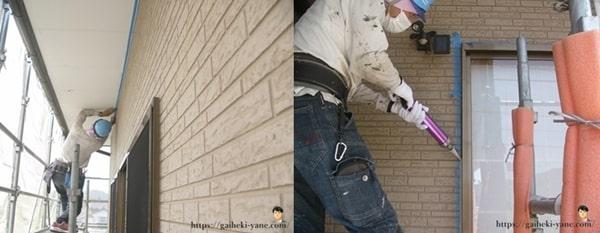 外壁塗装前の下地処理(補修作業)をやってわかったこと