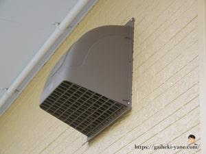 臭い対策②換気扇による排気