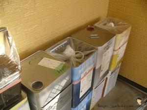 臭い対策①水性塗料の使用