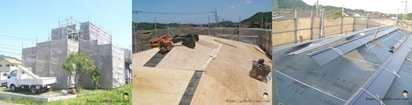 屋根カバー工法の施工手順と期間