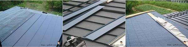 1階屋根ガルバリウム鋼板貼り(中盤)を体験した感想