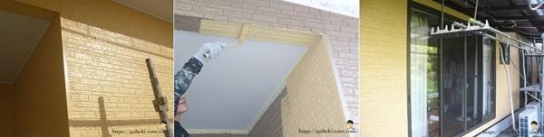 1階外壁の中塗り&仕上塗り(前半)を体験した感想