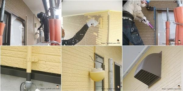 全外壁塗装の最終工程を体験した感想