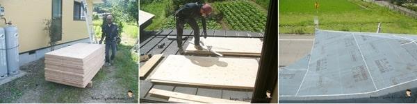 1階屋根カバー工法(下処理)を体験した感想