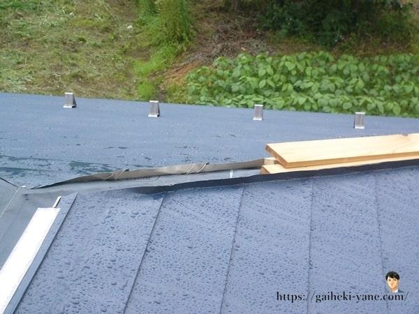 主棟・隅棟の木材が雨に濡れるとどうなる?