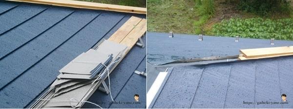 屋根カバー工法と雨の結論