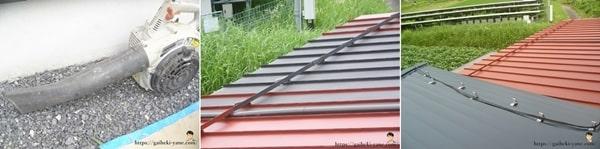 屋根塗装(下塗り)を体験した感想