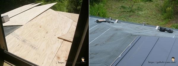 屋根カバー工法の施工中